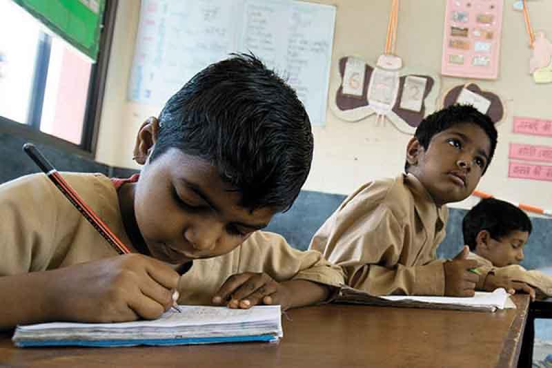 primary education 9 essay